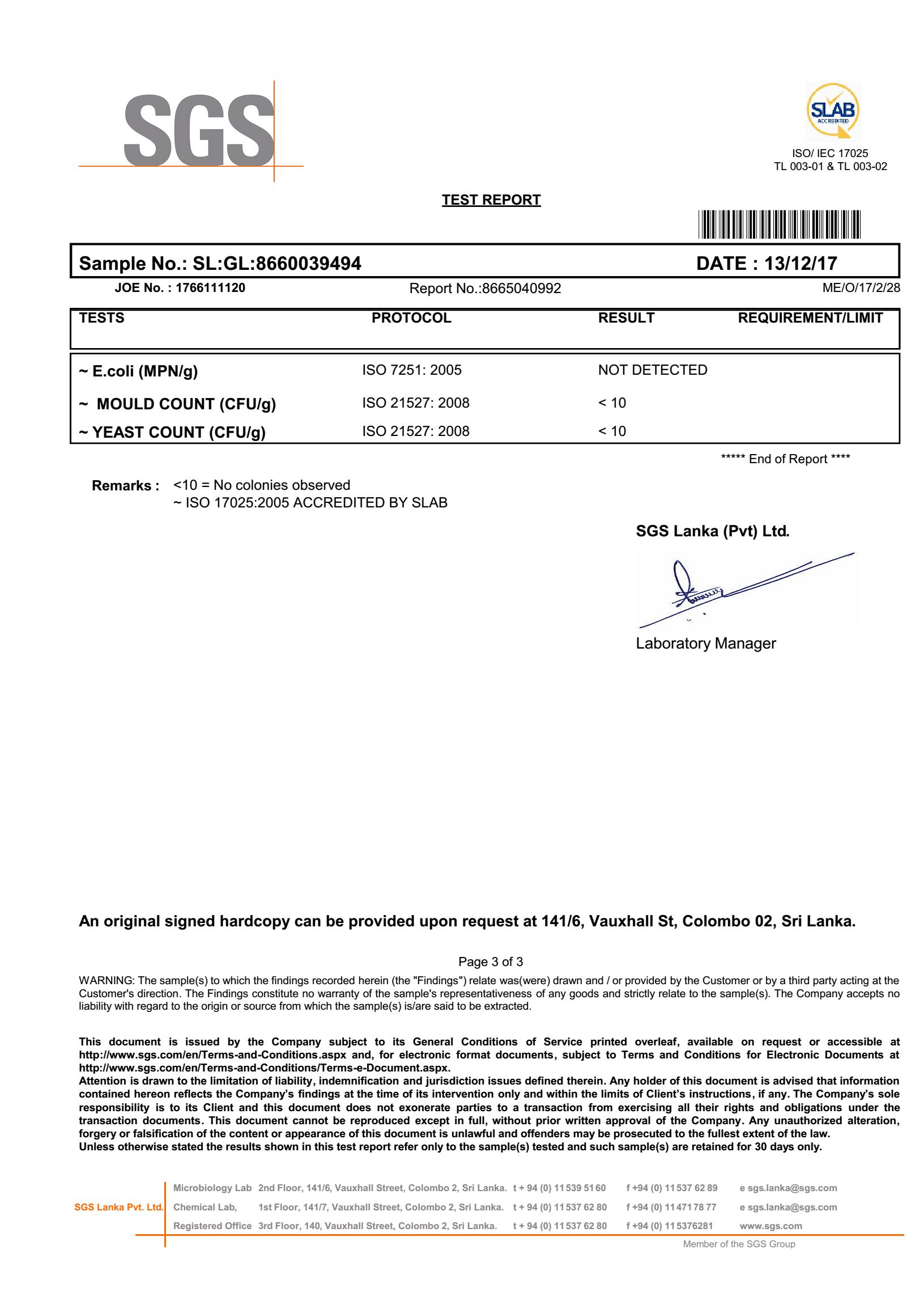 斯里蘭卡CoCoBeen初榨冷壓椰子油,經SGS檢驗合格